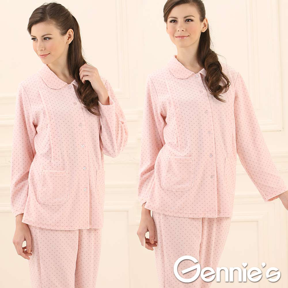 【Gennie's奇妮】粉漾甜美愛心哺乳居家睡衣 (孕期/產後/哺乳) (GP009)