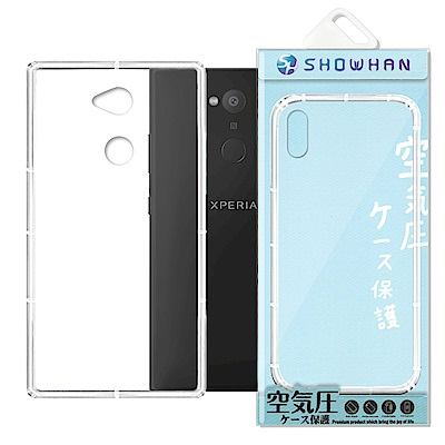 【SHOWHAN】SONY Xperia L2 空壓手機殼