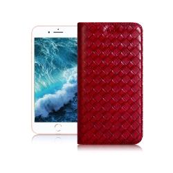 XM iPhone 8 Plus / 7 Plus 5.5吋 魔幻編織磁吸支架皮套