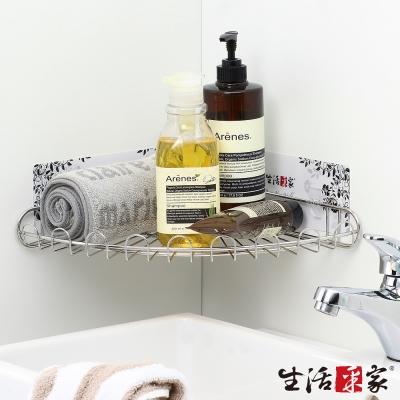 生活采家樂貼系列台灣製304不鏽鋼衛浴用三角架
