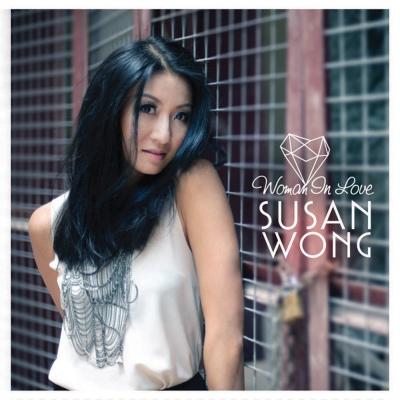 Susan Wong - 戀愛的女人 SACD