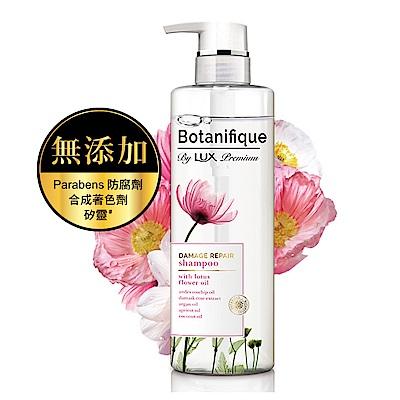 LUX Botanifique 瑰植卉植萃修護柔順洗髮精 510g
