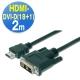 曜兆DIGITUS HDMI轉DVI(18+1)互轉線-2公尺(公-公) product thumbnail 1