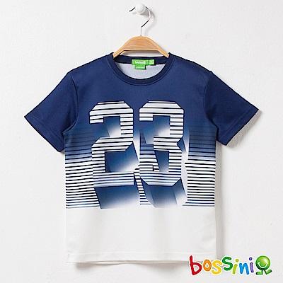 bossini男童-速乾短袖圓領上衣04海藍