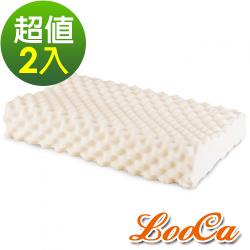 LooCa 特級按摩工學乳膠枕 2入