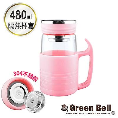 GREEN BELL綠貝沁新辦公玻璃杯480ml-櫻花粉