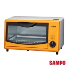 SAMPO聲寶 8L電烤箱 KZ-SH08