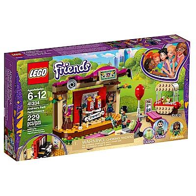 2018 樂高LEGO Friends系列 - LT41334 安德里亞的公園表演