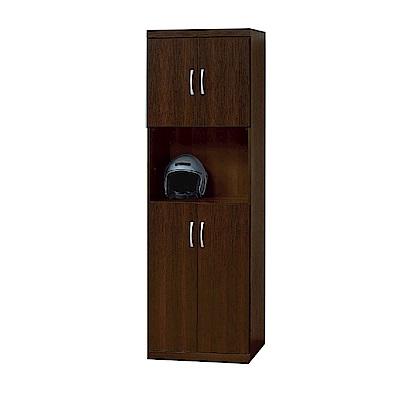 品家居  伯拉2尺半開放高鞋櫃(四色)-60.6x39.3x181.8cm免組