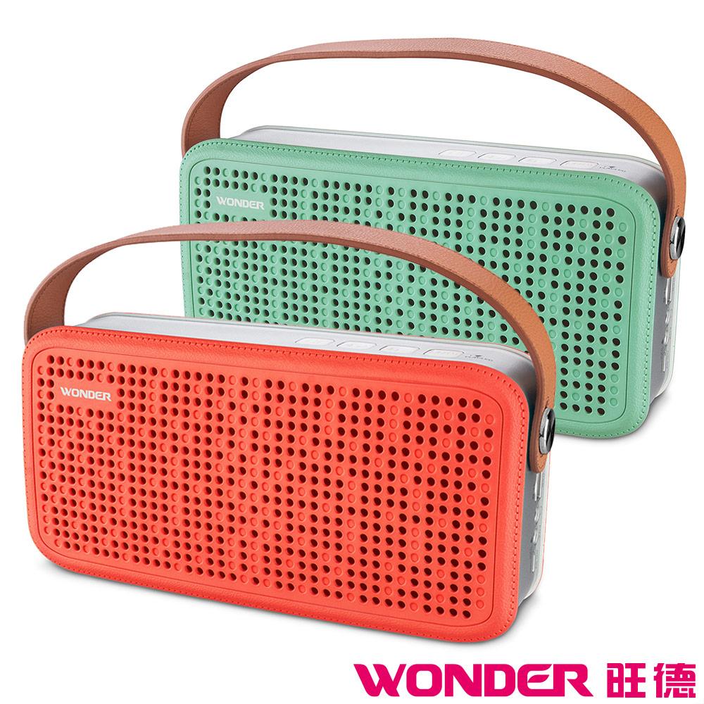 WONDER旺德 藍牙隨身音響 WS-T021U