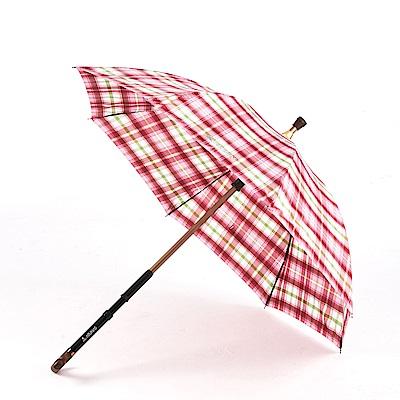 【ATUNAS 歐都納】多用型雨傘拐杖WSK-1601紅格/防曬遮陽擋雨/抗強風