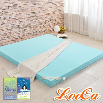 LooCa 日本大和涼感12cm釋壓記憶床墊 單人3尺