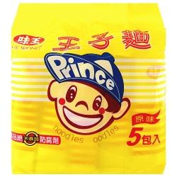 味王 王子麵原味(5入x1袋)