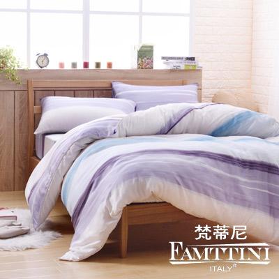梵蒂尼Famttini-聖托里尼 加大頂級純正天絲萊賽爾兩用被床包組