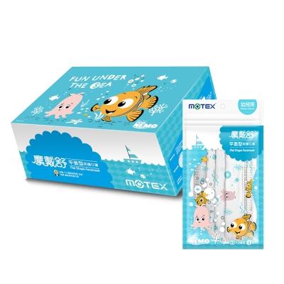 MOTEX摩戴舒 迪士尼平面幼童口罩 海底總動員 (適合2-4歲)30片(盒裝)