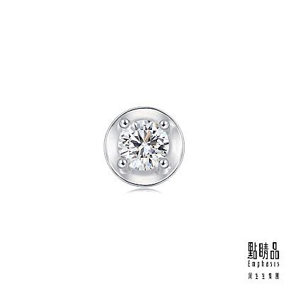 點睛品Ear Play 18K圓形鑽石單只耳環