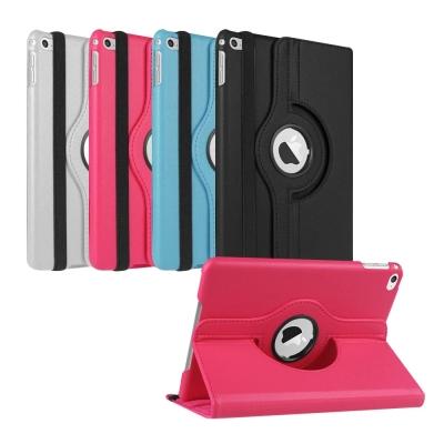 iPad mini 4 可旋轉多功能皮套