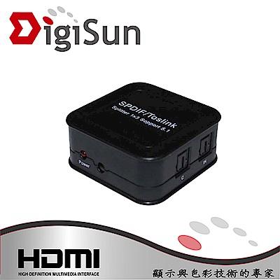 DigiSun AU 313  SPDIF/Toslink 光纖數位音訊一進三出分配器