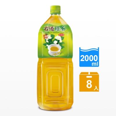 古道 綠茶(2000mlx8瓶)