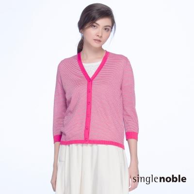 獨身貴族 亮眼輕柔感閃亮條紋針織小外套(3色)