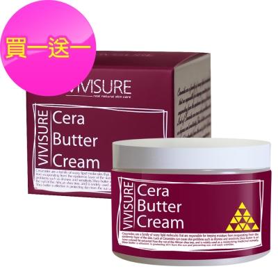 即期品-韓國VIVISURE-BUTTER-CRE