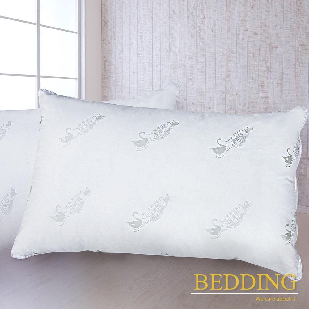 BEDDING  印花立體羽絲絨枕全棉表布吸汗透氣 一入