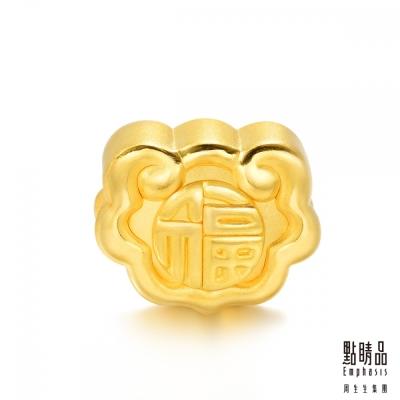 點睛品 Charme 文化祝福 福字如意轉運珠 黃金串珠