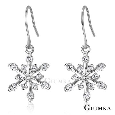 GIUMKA 銀色雪花 耳環-白鋯
