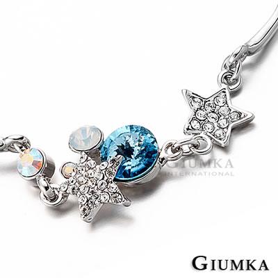 GIUMKA 晶鑽雙星手鍊 精鍍正白K-銀色藍鋯