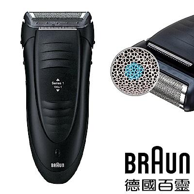 [福利品]德國百靈BRAUN-1系列超薄水洗電鬍刀190s