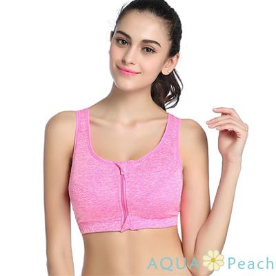 運動內衣 前拉鍊加寬肩帶防震運動內衣 (粉紅色)-AQUA Peach