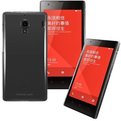 Metal-Slim 紅米手機 PC透明系列 新型保護殼