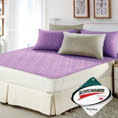 精靈工廠 雙色幸運草系列3M防潑水加大三件式舖棉平單保潔墊-戀紫+淺灰