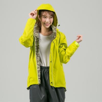 Brightday風雨衣兩件式-GO透氣防水透濕款