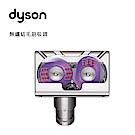 Dyson V6 無纏結毛刷吸頭