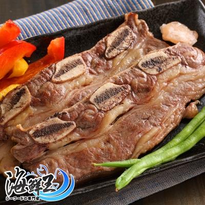 海鮮王 美國choice老饕級帶骨牛小排(300g±10%/包/約2-3片)(任選)