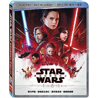 STAR WARS:最後的絕地武士  3 D+ 2 D 藍光限定 3 碟版  藍光  BD