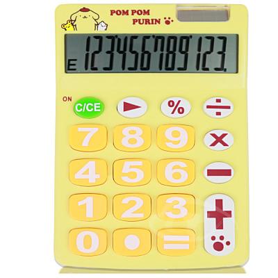E-MORE Sanrio可愛系列-布丁狗 12位數計算機 KT2631