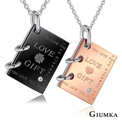 GIUMKA對鍊刻字項鍊 珠寶白鋼情書愛情禮物
