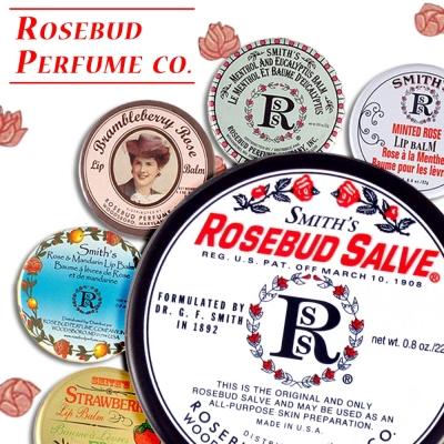 任選2入-399-美國-Rosebud-玫瑰花蕾膏