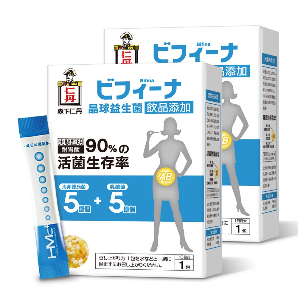 [日本森下仁丹]晶球益生菌-飲品添加5+5(14條X2盒)