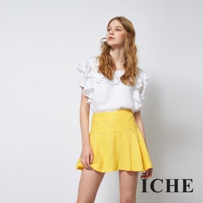 ICHE 衣哲 微美波浪簡約百搭亮黃造型圓裙