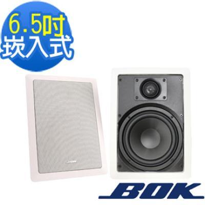 BOK 防磁崁入式喇叭(IW106W)