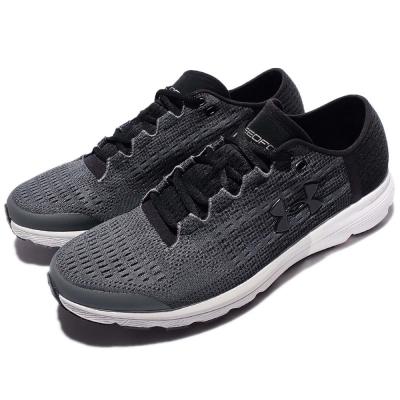 UA Speedform Velociti男鞋
