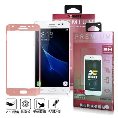 XM Samsung Galaxy J3 Pro 超透滿版 2.5D 鋼化玻璃貼...