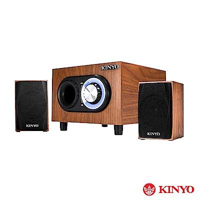KINYO 2.1聲道多媒體木質喇叭(KY-1703)