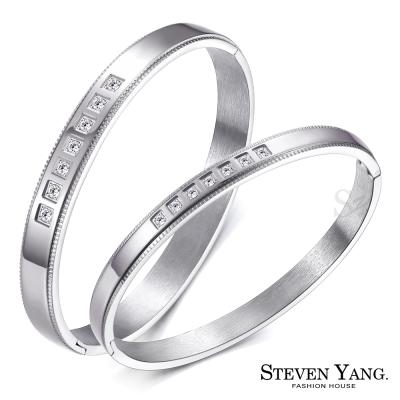 STEVEN YANG 情侶手環白鋼 傳遞愛 (銀色)