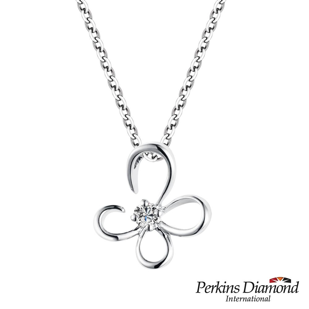 PERKINS 伯金仕 Butterfly系列 0.05克拉鑽石項鍊