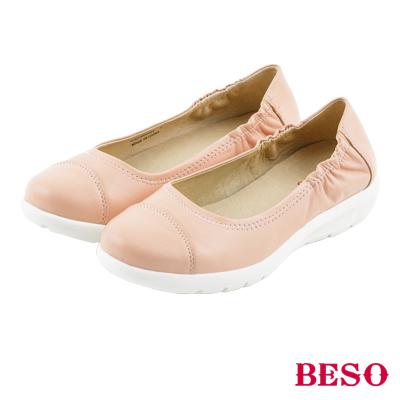 BESO Q彈超柔軟 鬆緊帶輕量全真皮休閒鞋~粉紅