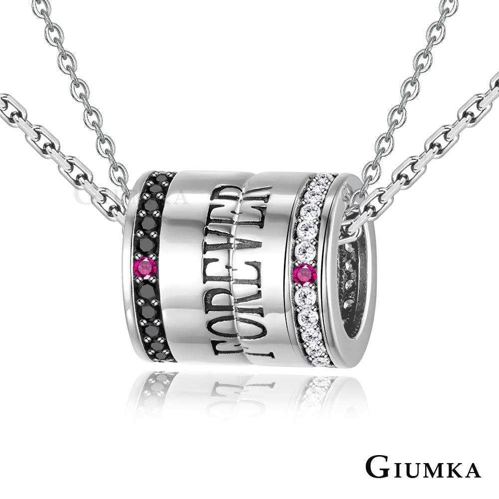 GIUMKA情侶對鍊925純銀愛情運轉一對價格